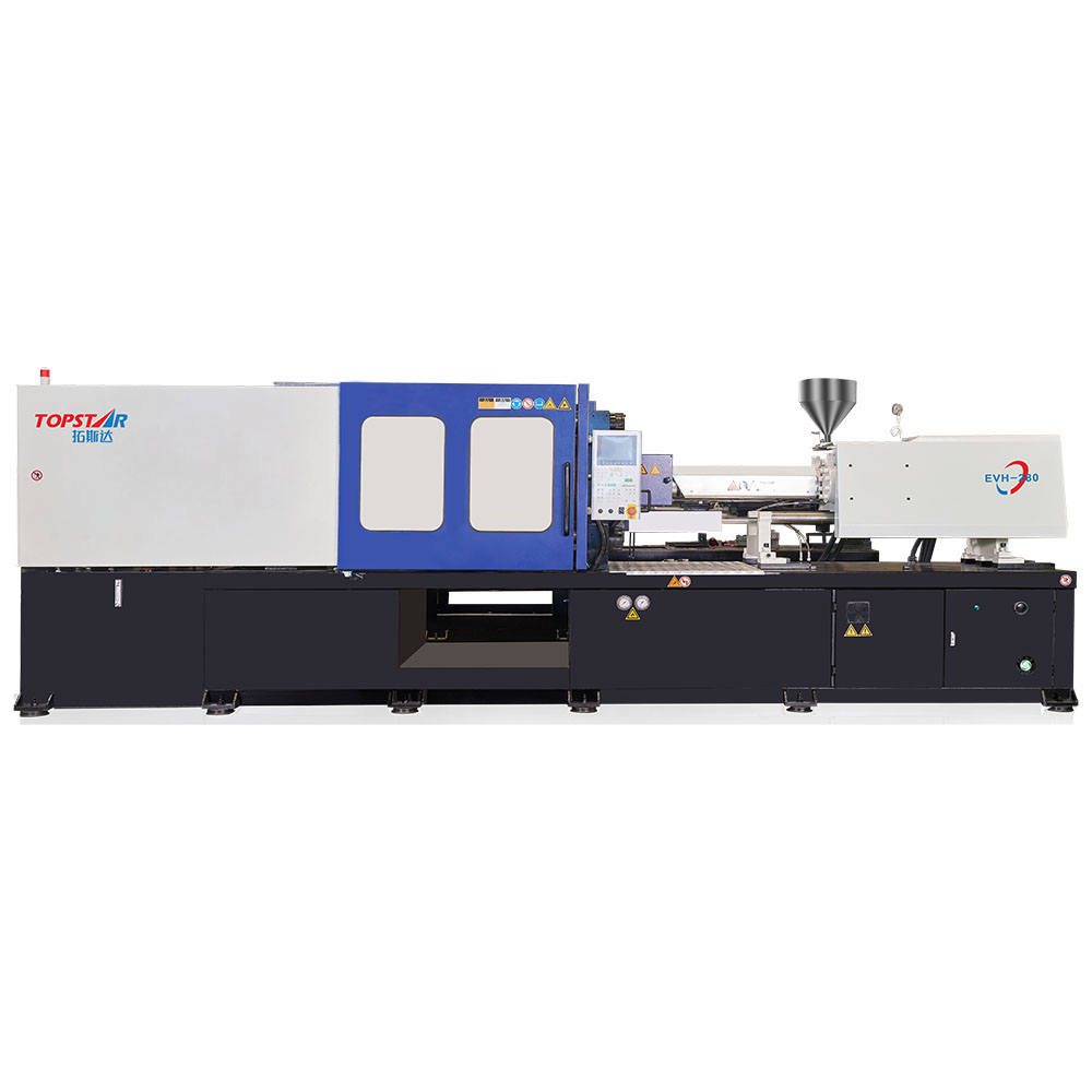 EVH series direct press-type injection molding machines